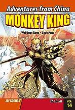 Monkey King Volume 14: The Dual