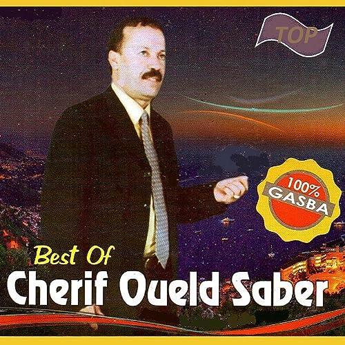 MP3 SABER TÉLÉCHARGER OUELD CHERIF