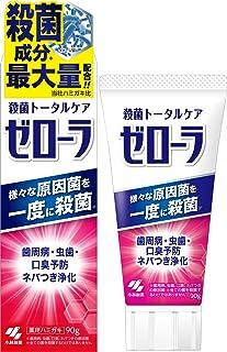 ゼローラ 殺菌 トータルケア 薬用ハミガキ 90g 小林製薬 【医薬部外品】