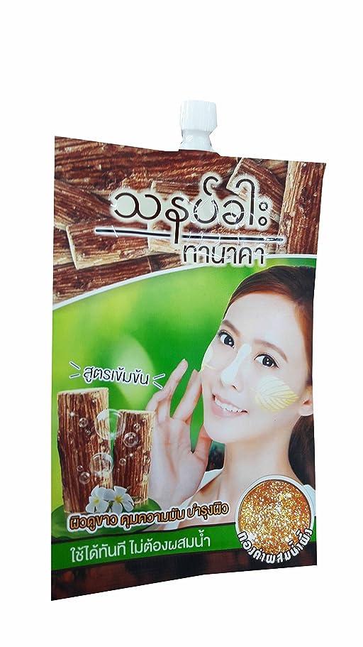 可動式ねばねば神話5 packets of Fuji Tanaka BB Cream. (10 g/ packet)