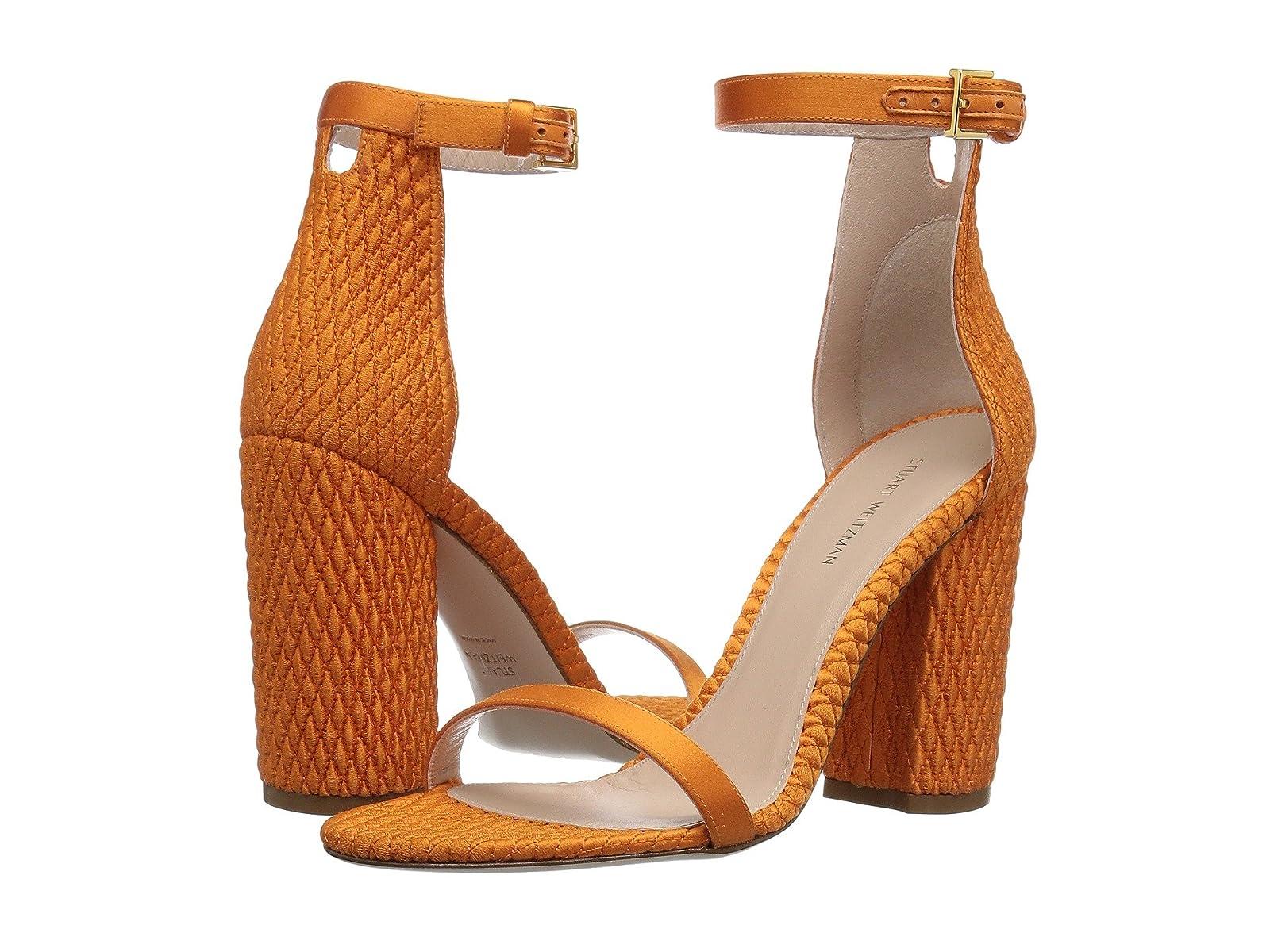 Stuart Weitzman NuquiltCheap and distinctive eye-catching shoes