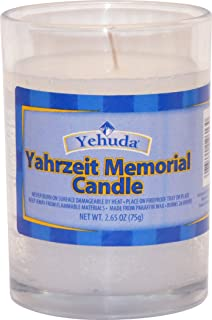 Yehuda, Yahrzeit Memorial Candle, Glass Tumbler (24 Pack) 24 Hour Memorial Candles