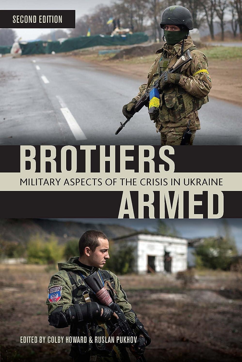 真似る勤勉検出Brothers Armed: Military Aspects of the Crisis in Ukraine (English Edition)