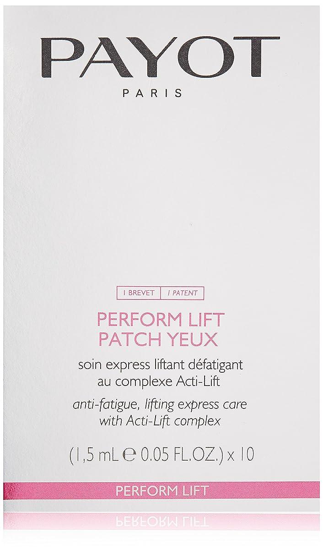 修復悪因子王位Payot Perform Lift Patch Yeux anti-fatigue, lifting express care