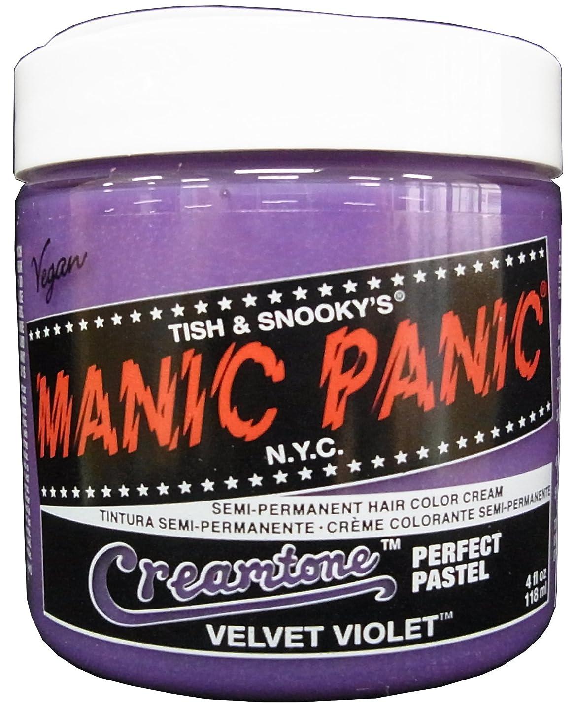 積極的に散髪引き受けるマニックパニック カラークリーム ベルベットヴァイオレット(パステル系)