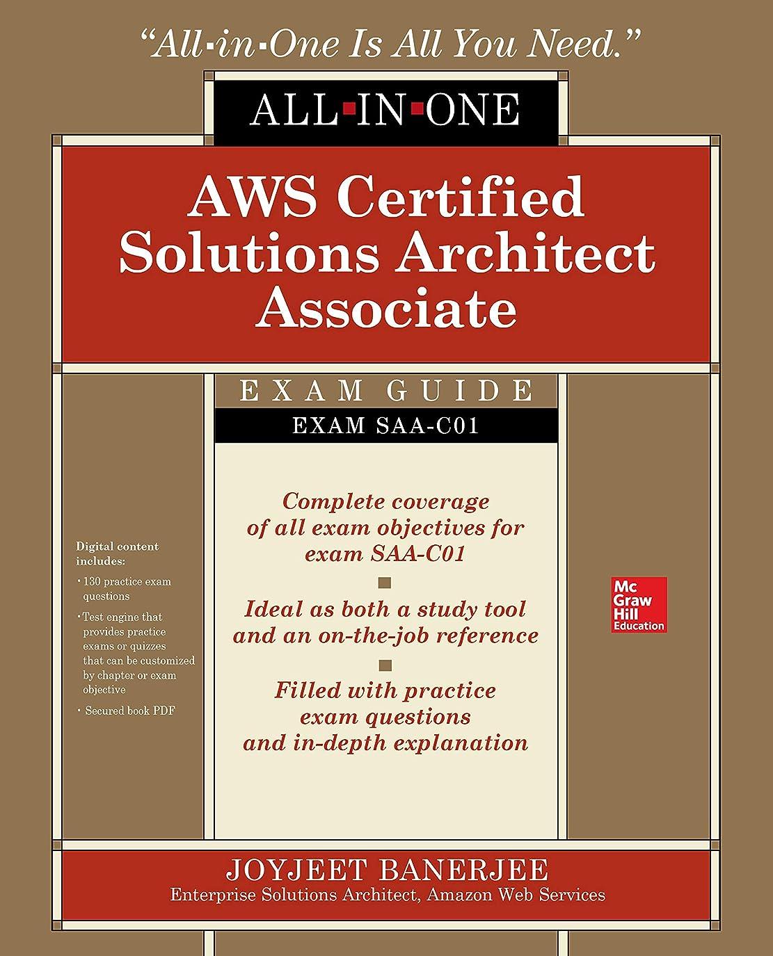 相手発生するブランドAWS Certified Solutions Architect Associate All-in-One Exam Guide (Exam SAA-C01) (English Edition)