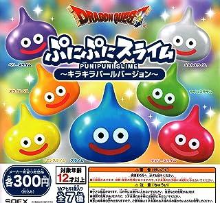 ドラゴンクエスト ぷにぷにスライム キラキラパールバージョン [全7種セット(フルコンプ)]