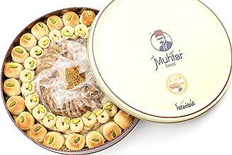 cookies in arabic
