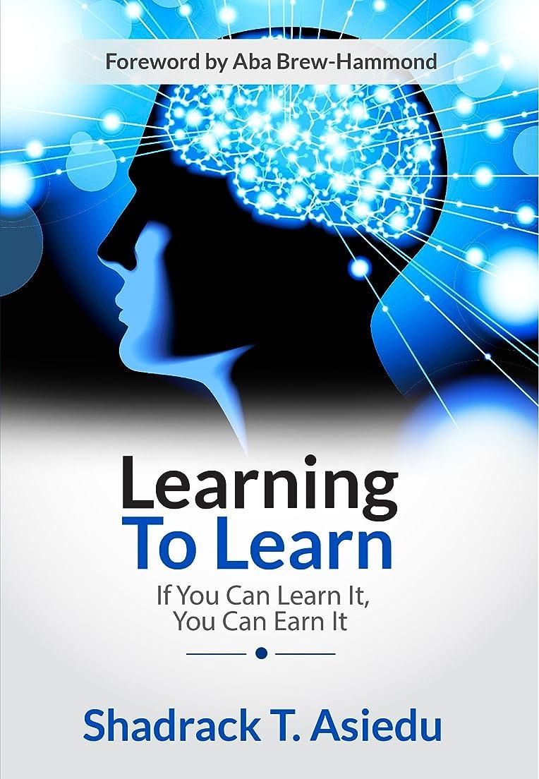 マークダウン削減スリッパLearning to Learn: If You Can learn It, You Can Earn It (English Edition)