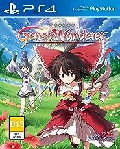 TOUHOU GENSO WANDERER - PS4