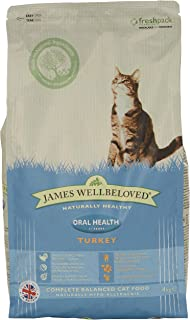 James Wellbeloved Dry Cat Food Turkey And Rice Oralcare 4kg
