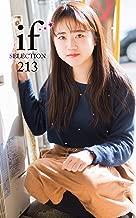 If SELECTION 213 -MAOCHI- (InnocentFactory) (Japanese Edition)