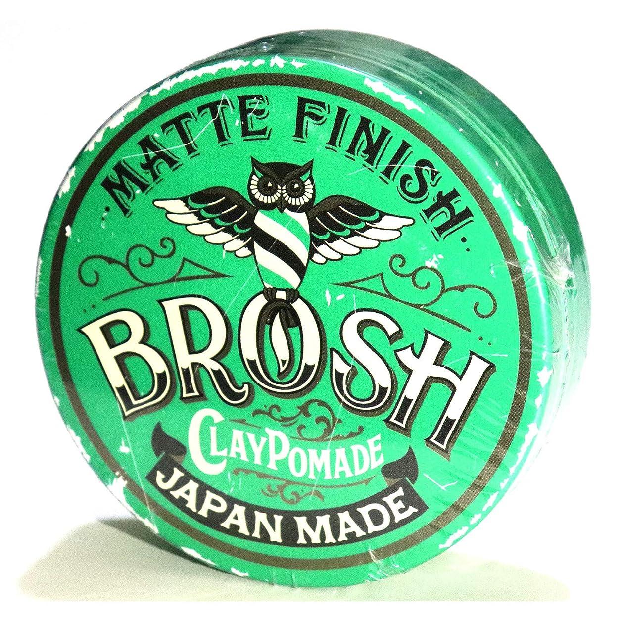 一部貫通する仮定するBROSH (ブロッシュ) BROSH CLAY POMADE 115g 水性ポマード 整髪料 マット