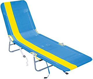 Rio Beach Multi Position Backpack Chair Lounger with Yellow Stripe