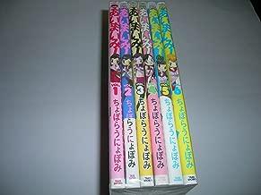 あいまいみー コミック 1-6巻セット (バンブーコミックス WINセレクション)