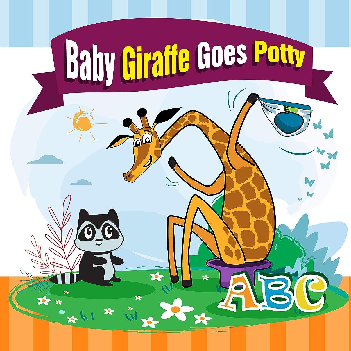 蒸し器軽専らBaby Giraffe Goes Potty.: The Funniest ABC Rhyming Book for Kids 2-5 Years Old, Toddler Book, Potty Training Books for Toddlers, The Perfect Potty Zoo Animals Books for Kids (English Edition)