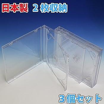 2D CDケース 2枚収納 3個パック 日本製 2Dロゴ有 10mm厚のジュエルケース アマゾン発送
