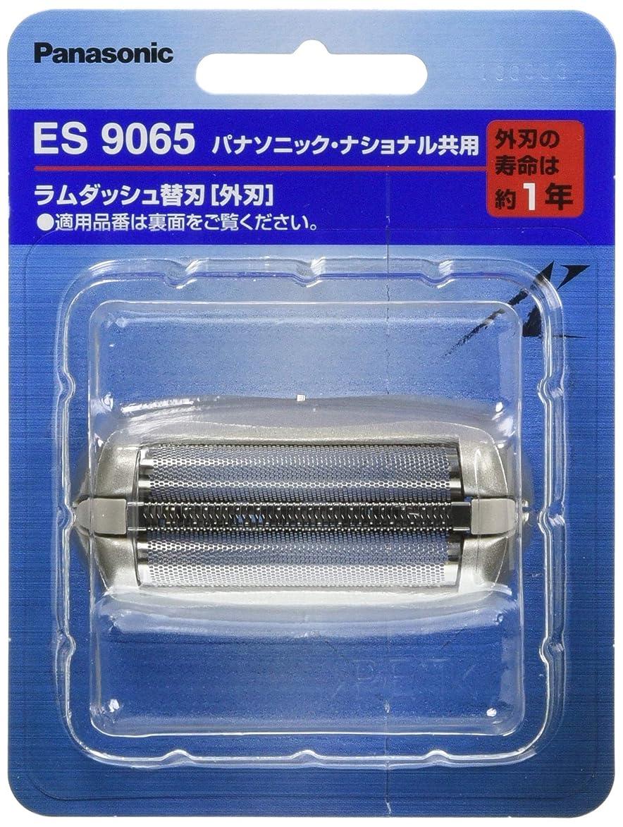 クライマックス金属トランザクションパナソニック 替刃 メンズシェーバー用 外刃 ES9065