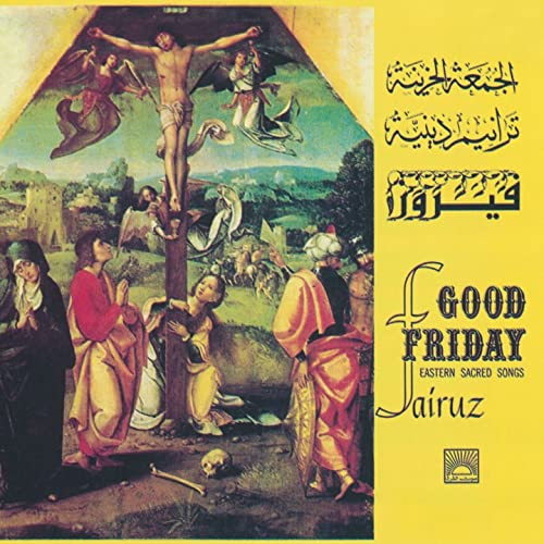 Fairuz download mp3.