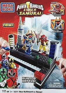 Mega Bloks - Power Rangers - Super Samurai Mooger vs. Claw Battlezord (5824)