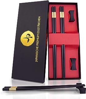 JP Design 2er Set japanische Premium Essstäbchen Pärchen S