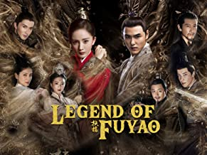 Best legend of fuyao Reviews