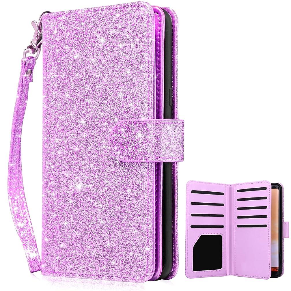 S8 Plus Case,Galaxy S8 Plus Case,Dailylux Galaxy S8 Plus Wallet Case,Glitter Luxury Bling PU Leather TPU Inner Shell Flip Case 9 Card Slots Cover for S8 Plus 6.2 inch-Glitter Purple