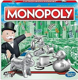 هاسبرو لعبة مونوبولي كلاسيك , للجنسين , 6 - 9 سنوات , C10092150