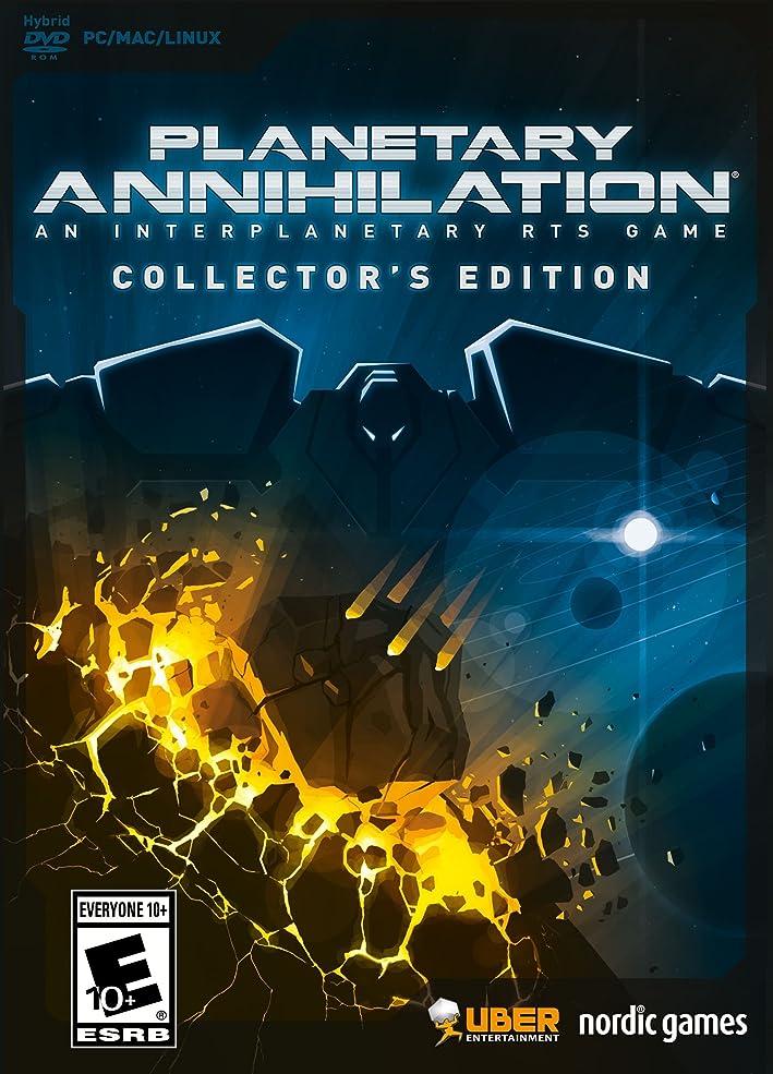 Planetary Annihilation Collectors Edition - PC (UK Import) [並行輸入品]