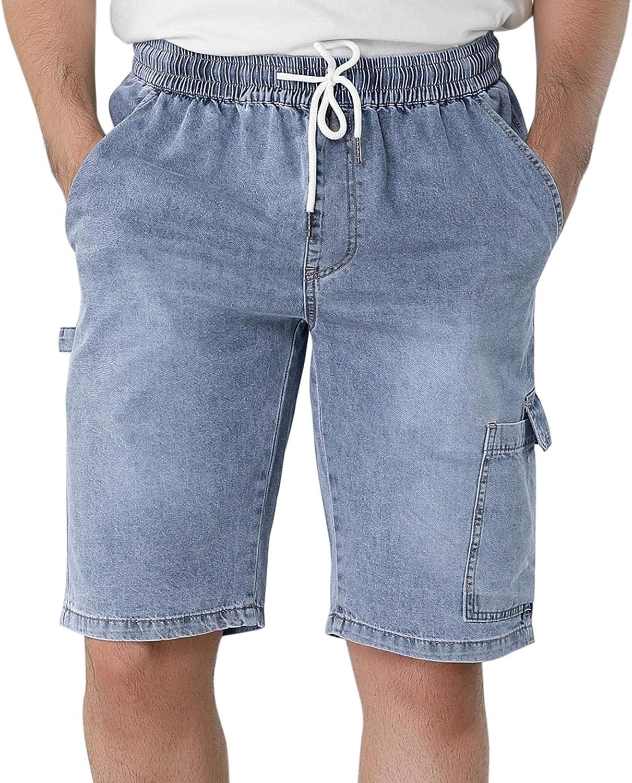 In a popularity Lars Ranking TOP9 Amadeus Men's Denim Shorts Elastic W Fit Regular Drawstring