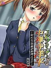 【新装版】JKブリーダー 中禅寺洋平 ~なんとこの娘が仲間入り!?~ 第4巻