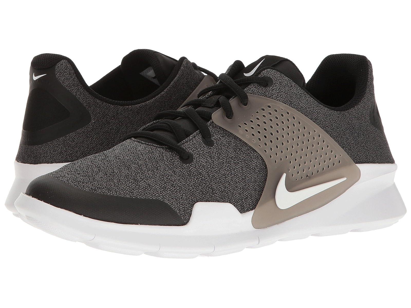 Nike ArrowzAtmospheric grades have affordable shoes