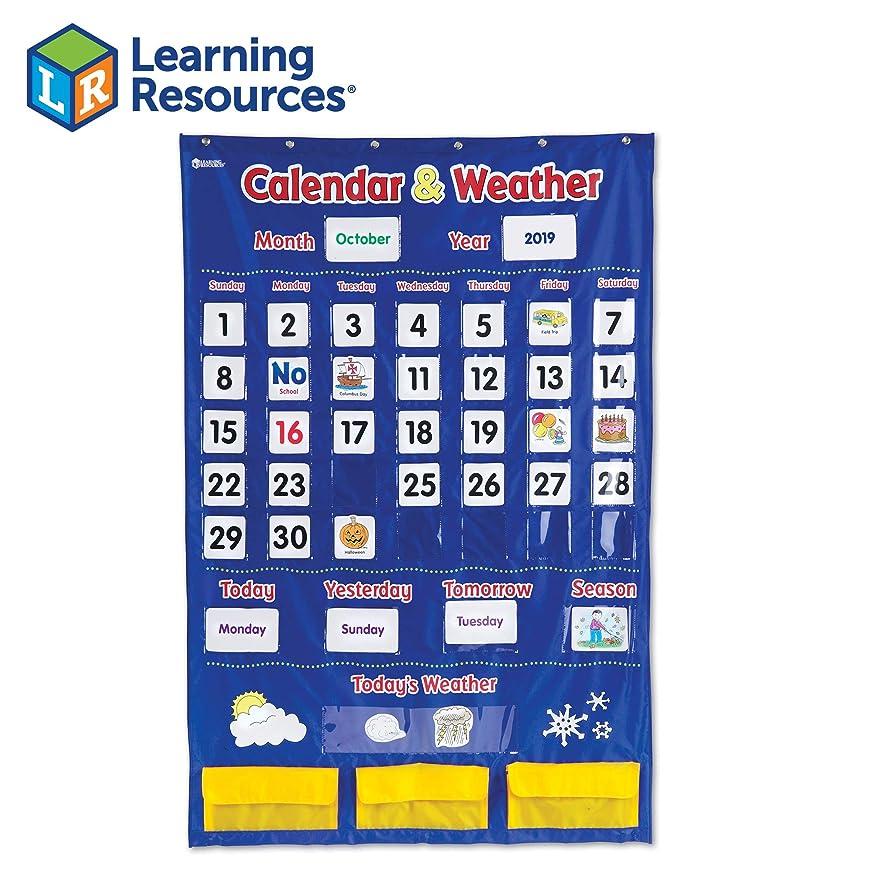 連鎖周術期故障中ラーニング リソーシズ 壁掛け ポケットチャート 英語 カレンダー&天気 LER 2418 正規品