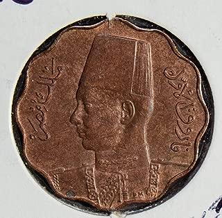 5 milliemes coin