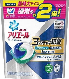 アリエール 洗濯洗剤 パワージェルボール3D 詰め替え 超特大 34個入