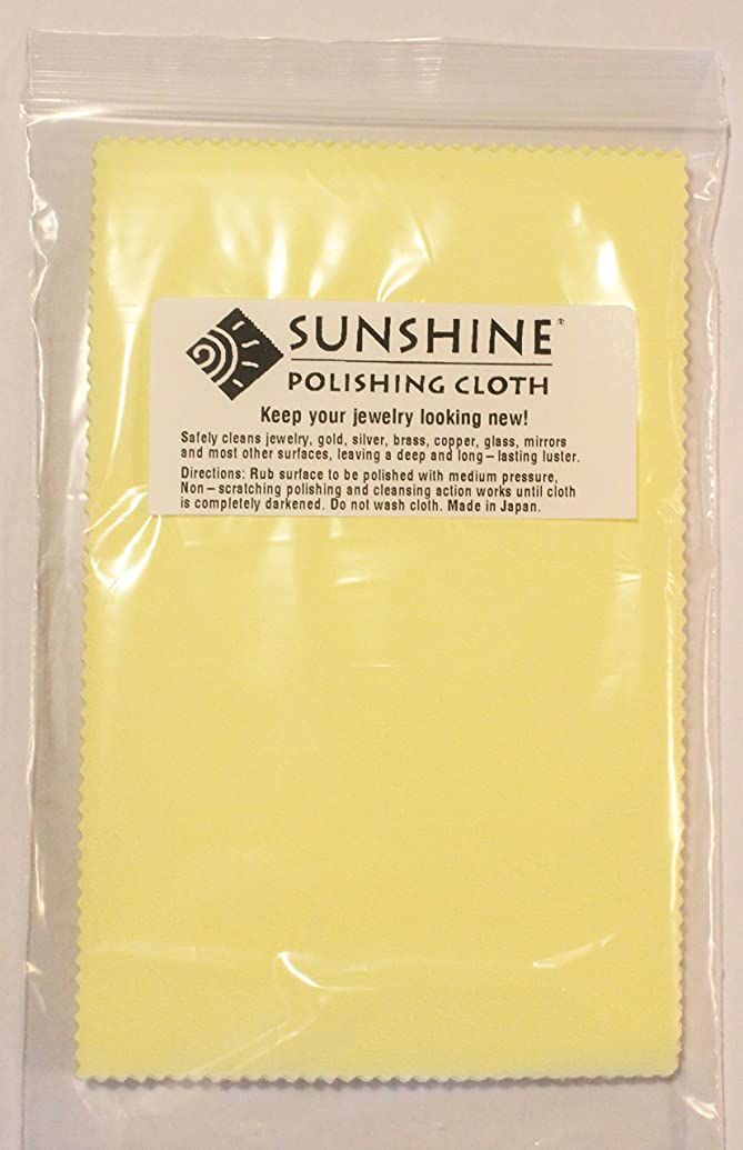 10 Sunshine Silver Polishing Cloth for Sterling Silver, Gold, Brass and Copper Jewelry Polishing Cloth