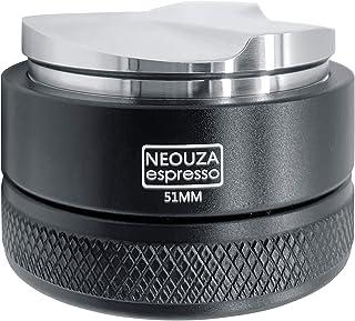 NEOUZAコーヒーディストリビューター51 mmエスプレッソディストリビューションツール、51 mmデロンギEC680 / EC685ポルタフィルター、エスプレッソディストリビューター、コーヒーディストリビューターレベラー用