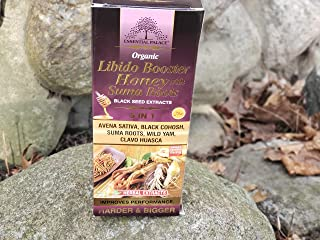 Libido Booster Honey with Suma Roots