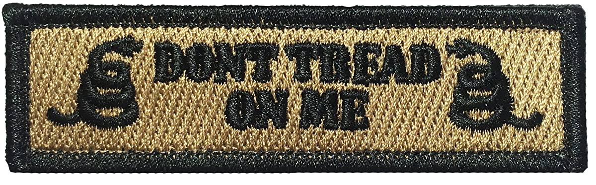 Tactical Don't Tread On Me Morale Tab Patch 1