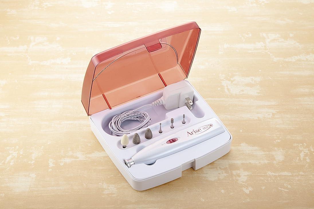 まともなバスルーム港AC電源で業務用としても使用可能なプロ仕様!場所を選ばない充電式 アリズポケット?デラックス7