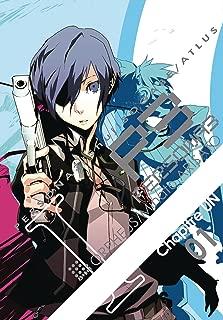 Persona 3, Vol. 1