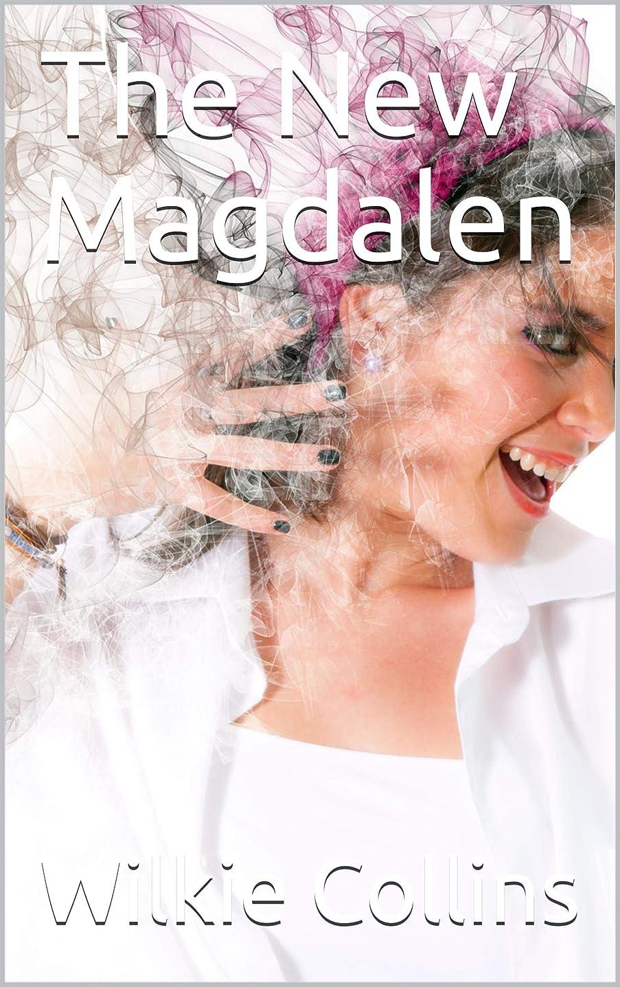 教授シンボル早めるThe New Magdalen (English Edition)