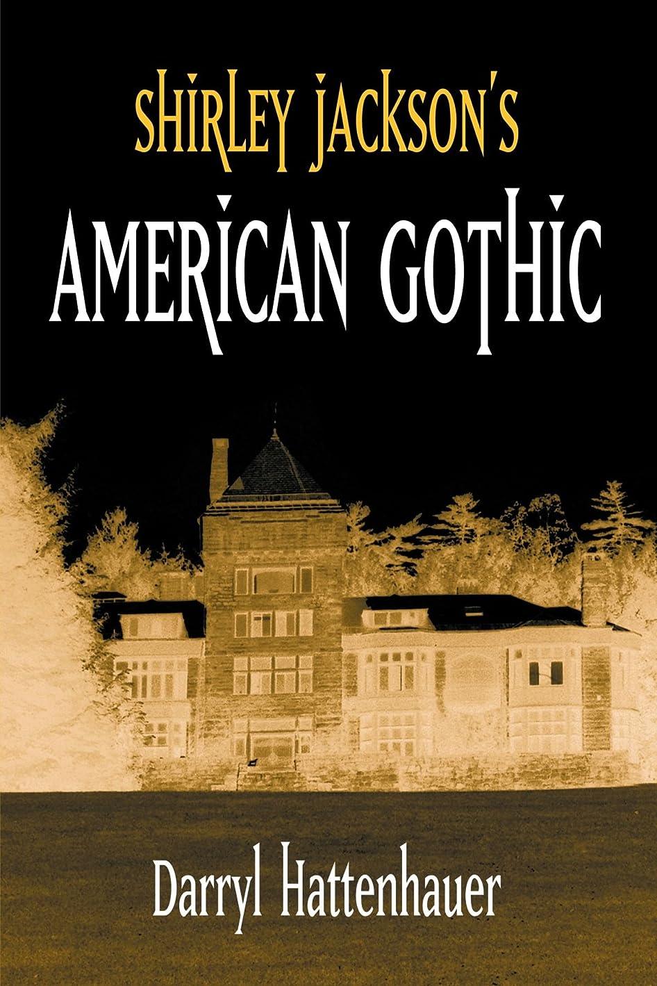 倒錯チェリー永遠のShirley Jackson's American Gothic