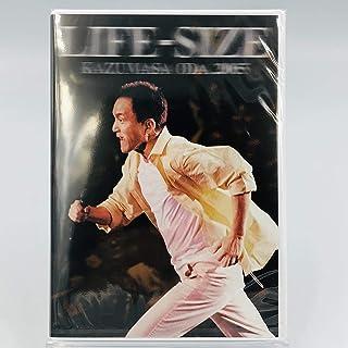 小田和正 LIFE-SIZE 2005 FC限定 [DVD]