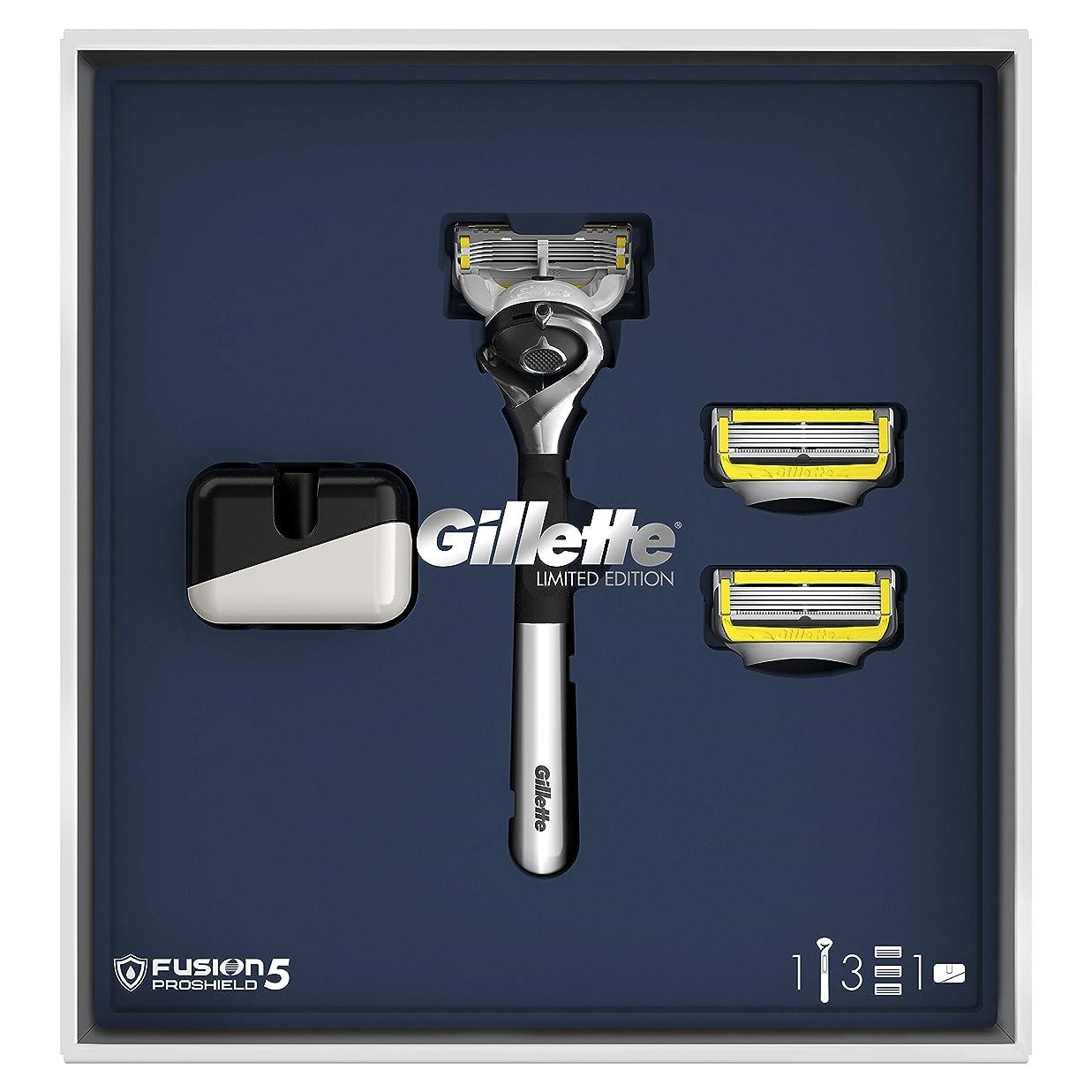 ドライバ送る禁じるジレット プロシールド 髭剃り本体+替刃3個 オリジナルスタンド付 スペシャルパッケージ