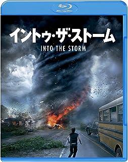 イントゥ・ザ・ストーム ブルーレイ&DVDセット(初回限定生産/2枚組/デジタルコピー付) [Blu-ray]