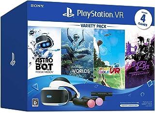 PlayStation VR Variety Pack