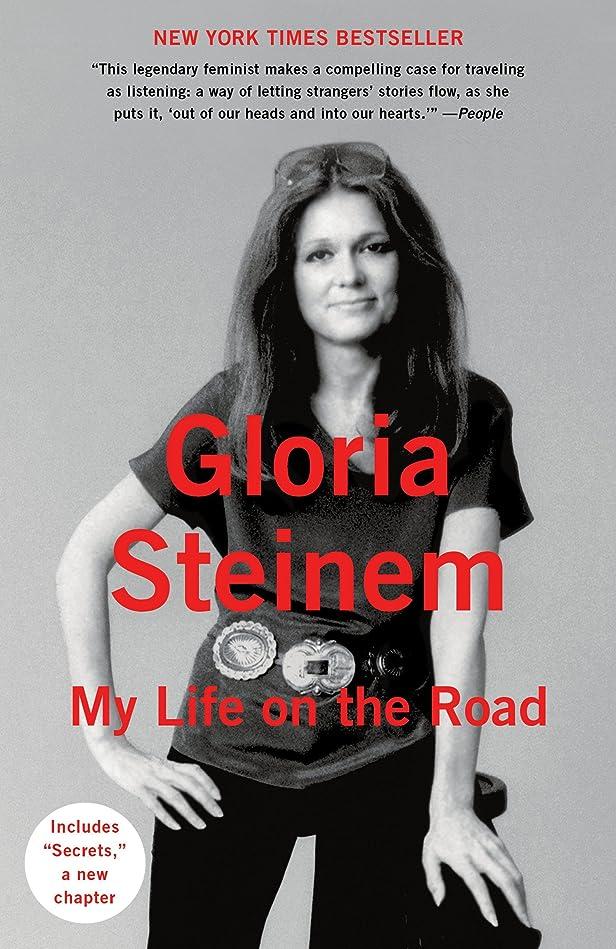 リスキーな終わり最終My Life on the Road (English Edition)