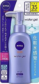 Nivea Japan Perfect Water Gel Spf35 / Pa +++ Pump 140g
