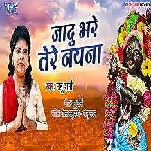 bhare naina song mp3